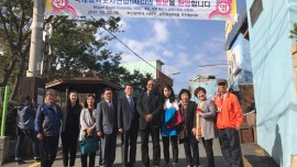 Visita a Gamcheon